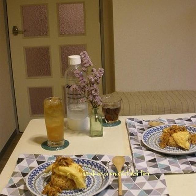 月曜の朝っぱらから……^^; / たっぷりキノコのオムライス / 秋の陽だまりのロテ