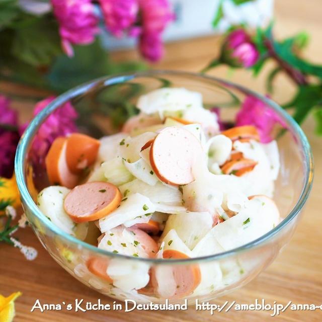 【副菜】大根と間違えられた!コールラビとウインナーのサラダ♡ドイツの野菜を食べよう。