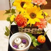 WEEKEND FLOWER~ハロウィン善哉~