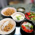 9月16日献立☆ザ・関西人の食卓☆パスタとご飯もの+トースターロールケーキで全5品