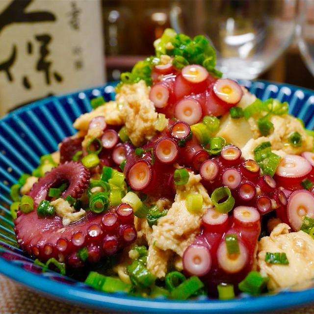【レシピ】タコとモッツァレラチーズのわさび醤油
