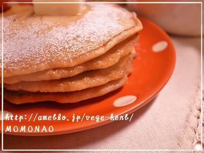 すりおろしいちご入り♪全卵で本格パンケーキ 牛乳不使用で米粉生地(^^)とアンチエイジングな糖分