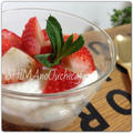 おうちカフェに!イチゴとヨーグルトの濃厚とろ~りジュレ by SHIMAさん