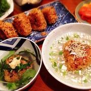 余った秋刀魚の炊き込みご飯で焼きおにぎりスープ茶漬け by ぬくぱく。さん