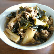 【動画レシピ】豚バラ肉のワカメと長ネギの煮物♪