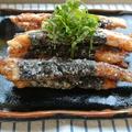 塩麹・スティック海苔巻きチキン
