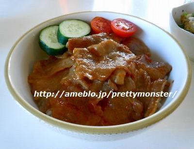 夏バテ防止に、豚バラ丼とニラ玉☆