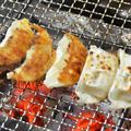 『冷凍餃子』の炭火焼
