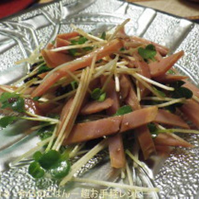 チャーシューとかいわれのピリ辛中華サラダ