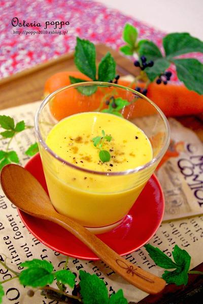 ヨーグルト風味♪ 冷製キャロットスープ☆