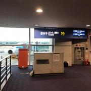 #旅 #帰ります #韓国 #仁川空港 #大韓航空