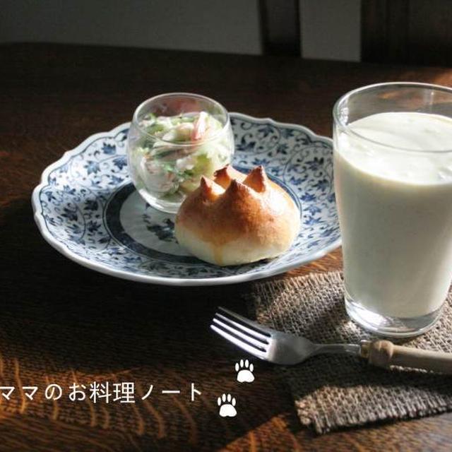 朝スムージー挑戦中☆カニかまサラダとパンの朝ごはん