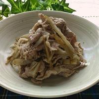 つくりおきにも♪味付けはミツカン カンタン酢だけ!豚切り落とし肉とごぼうのさっぱり煮 と お知らせ