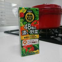 【モニター】KIRIN 48種の濃い野菜でミートソース