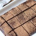 オートミールナッツチョコバーの作り方!混ぜて冷やすだけで簡単!