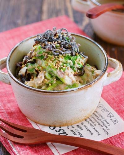 湯かけ de 5分♪『白菜とツナのゆずマヨサラダ』【作り置き*時短*お弁当】