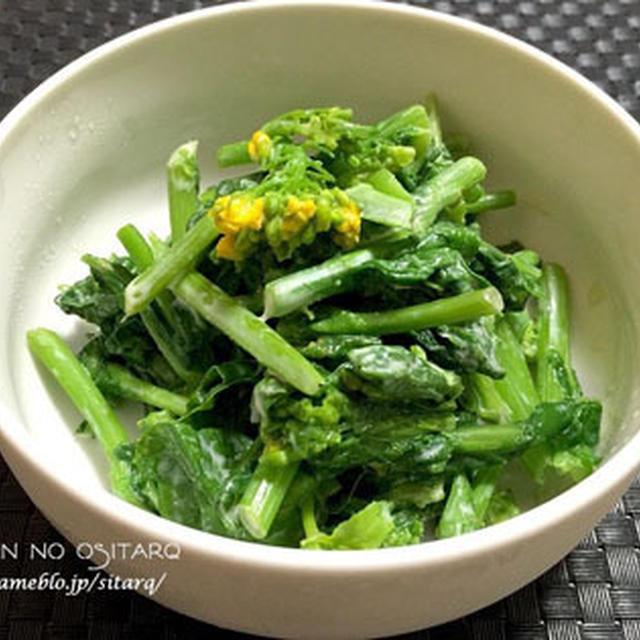 追いがつおつゆで菜の花の辛子マヨ和え「ほど塩レシピ」