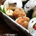 鶏むね肉のマヨワインてりやき~プルーンクリーム(作り置き)