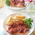 【スパイスアンバサダー】イタリアンハーブミックスのケチャップチキン♡ハウス食品