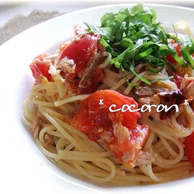 フレッシュトマト+ツナ+大葉のパスタ&ブロッコリーマヨ焼き