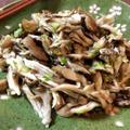 デトックス常備菜。レンチン2撃のネギ塩バター舞茸ナムル。(糖質2.7g) by ねこやましゅんさん
