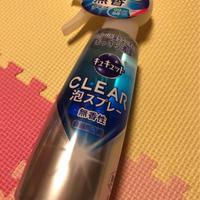 キュキュットCLEAR泡スプレー<無香性>