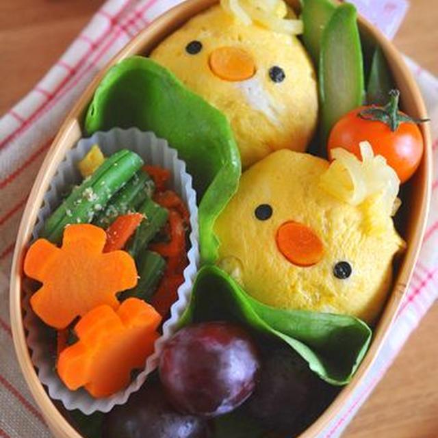 【連載】レシピブログ「ひよこオムライスのお弁当」