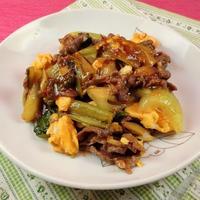 材料は単純!でも美味しいチンゲン菜と牛肉のピリ辛うまい中華風卵炒め