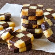 簡単!チェックボックスクッキーの作り方 (アイスボックスクッキー 動画レシピ)