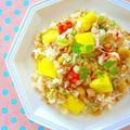 えびと完熟パインのカシューナッツ炒飯♪ by みぃさん