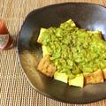 想定外の旨さ。スイチリカレー厚揚げのアボカドオーブン(糖質3.7g)