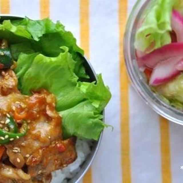 プルコギ風焼き豚丼ぶりのお弁当。
