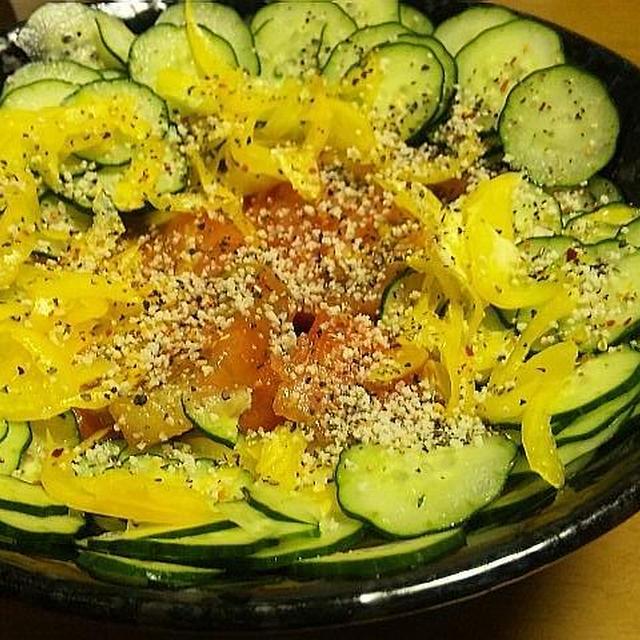 香りソルト♪4種のペパーミックスサラダ(キッチンラボ)
