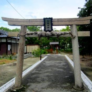 両足を切られた恐ろしい過去がある清麻呂が御祭神の和気神社と足立寺史跡に行ってきた
