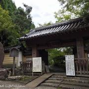嵯峨野の怪しげなお寺「檀林寺門跡」