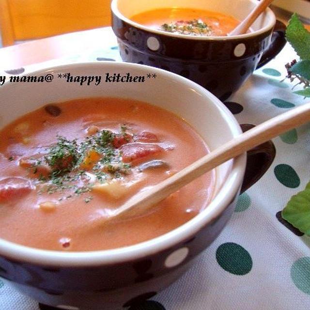 食べるスープ♪具たっぷりトマトチャウダー