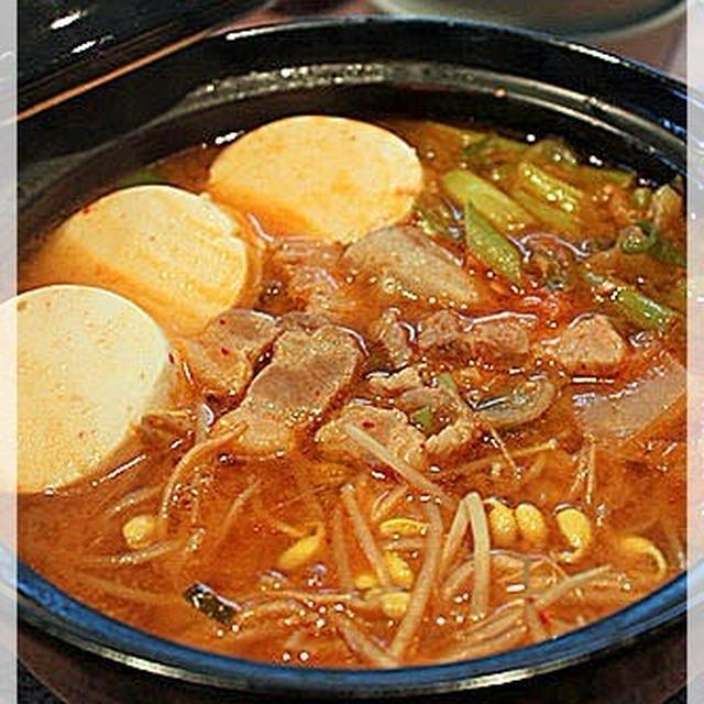 塩麹味噌 キムチチゲと、韓国料理レッスン♪