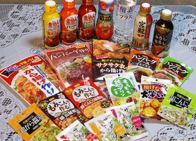 【王道ハンバーグ「部門賞」の商品到着です~】大学芋作り/他にも嬉しいお知らせが有ります~^0^