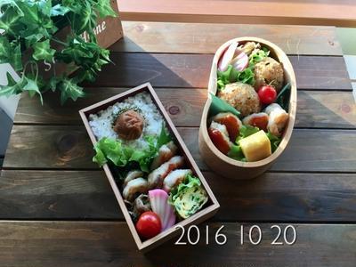 10月20日(木)  茅の舎の辛みそでヤンニョムチキン弁当