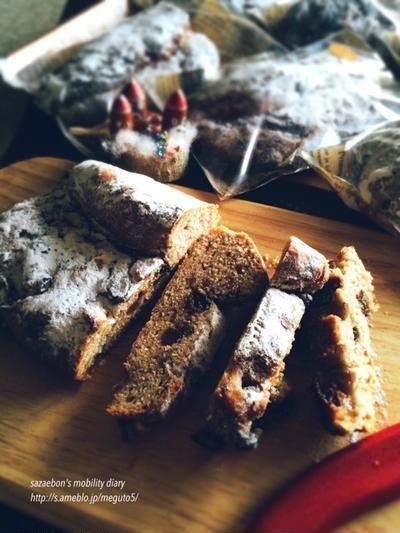 季節のシュトーレン/イギリス食パン