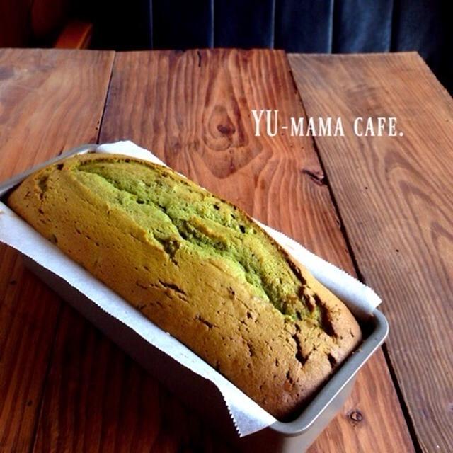濃い抹茶あずきのパウンドケーキ〜パウンドケーキの夏場の保存方法〜