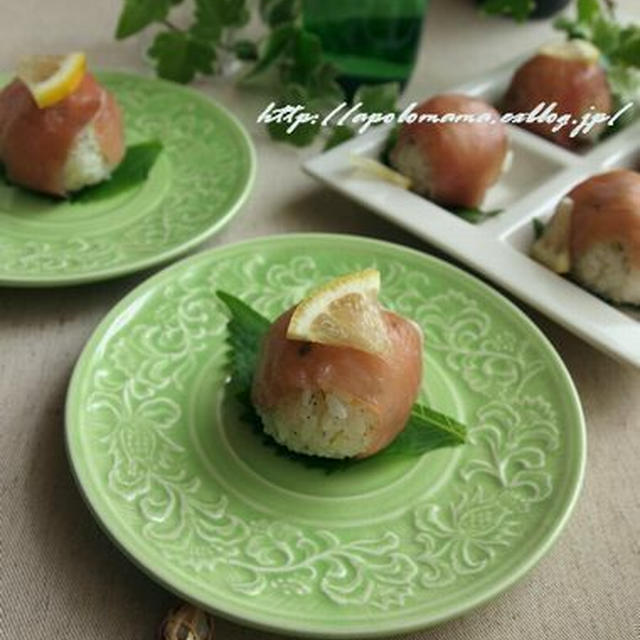爽やか!生ハムのレモン手毬寿司