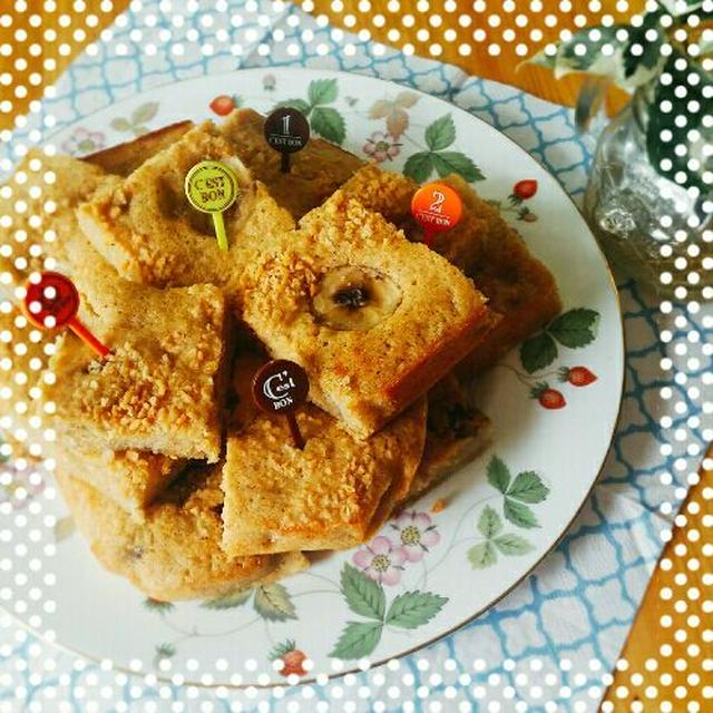 レシピ✿天板で焼く簡単バナナケーキ♡朝食にも!!