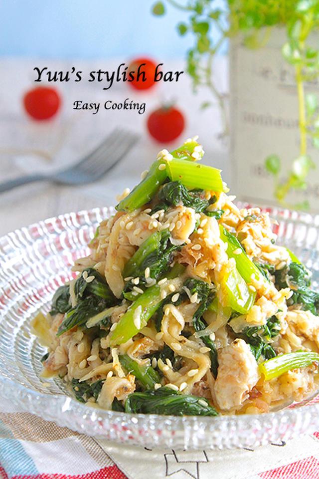 簡単にひと品プラス♪小鉢に使える「小松菜の常備菜」レシピ15選の画像