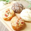 【ホシノ天然酵母】メロンパンとベーコンチーズパン♪