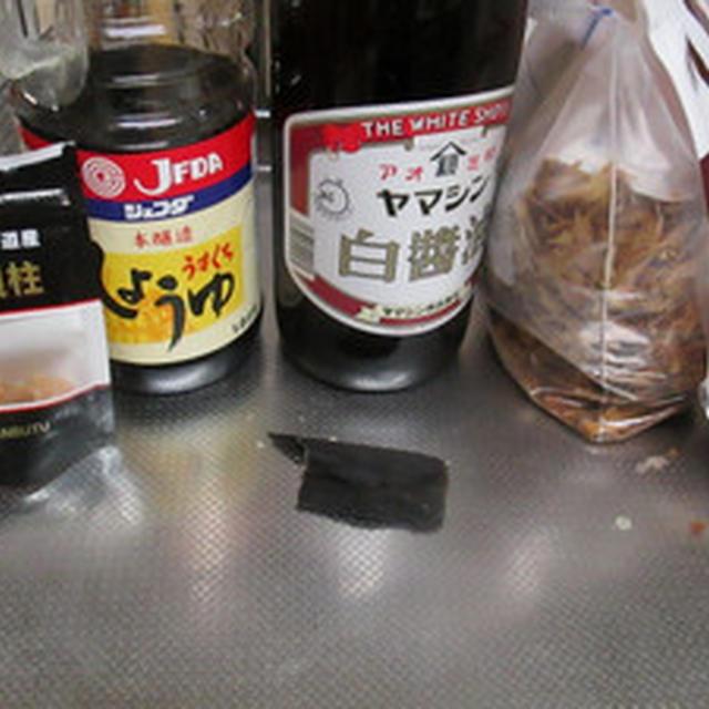 旨味タップリの乾物醤油タレ