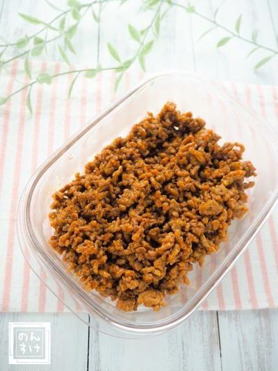 【レシピ】ビビンバや炒飯、お弁当に、韓国風肉そぼろ