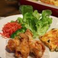 ケチャップ味のフライドチキン と 残り野菜で簡単キッシュ。