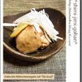鶏レバーの塩麹煮 by 庭乃桃さん