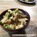 豚肉と筍の中華風炊き込みごはん♡【#簡単レシピ#ごはん】